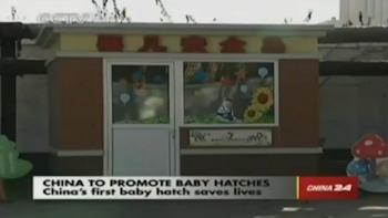 china-baby-hatch