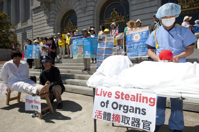 Stealing Organs Demonstration