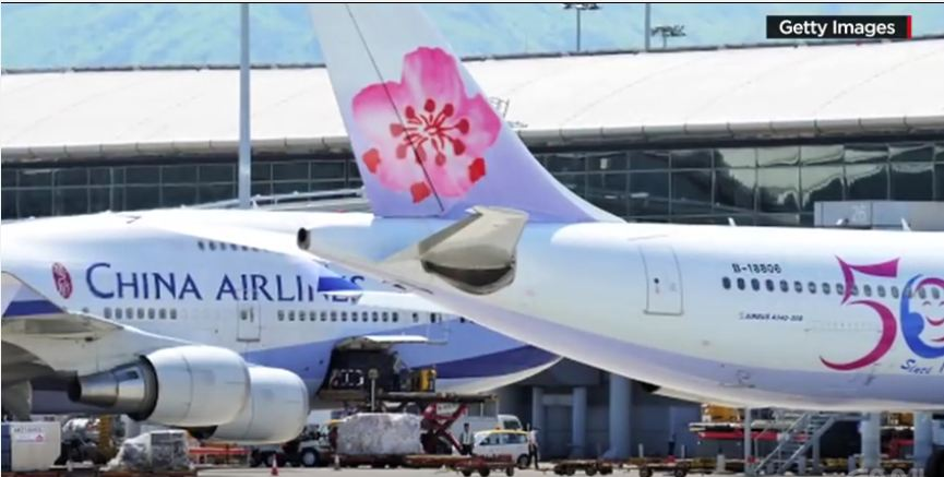 China Airlines baby born on flight
