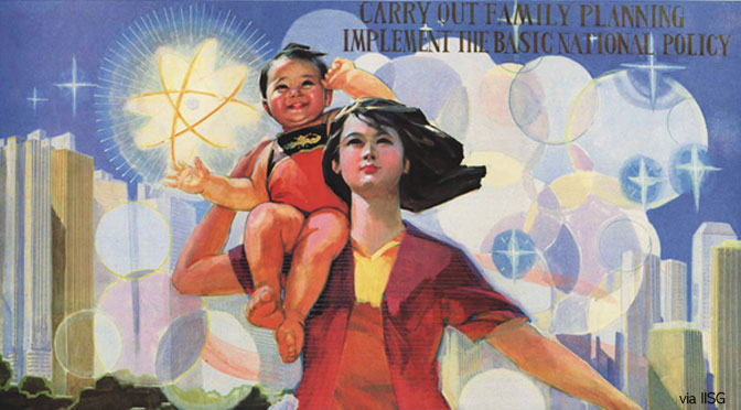 china-family-planning-poster-cropped