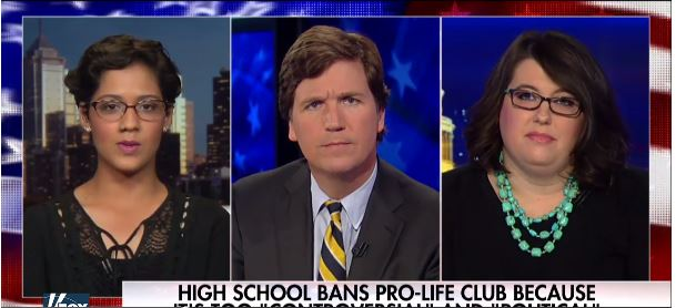 high school ban
