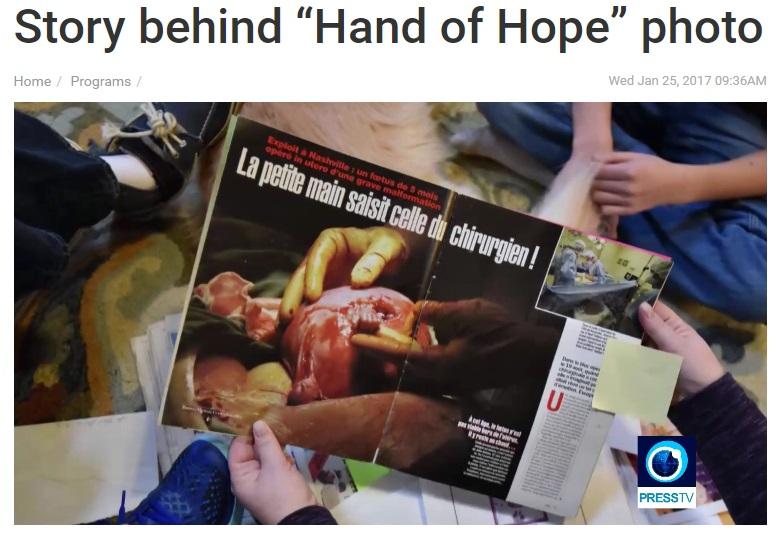 Michael Clancy Hand of Hope PressTV