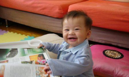 Baby reading pro-life