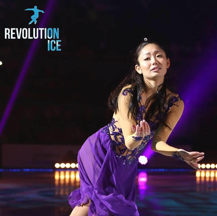 Miki Ando professional figure skater
