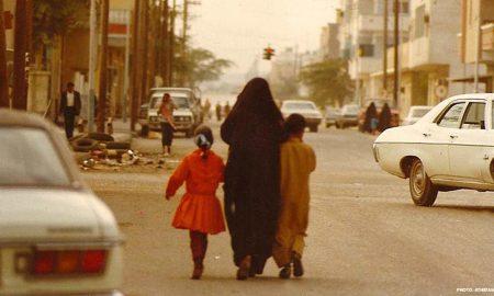Saudi Arabia, women, Alabama