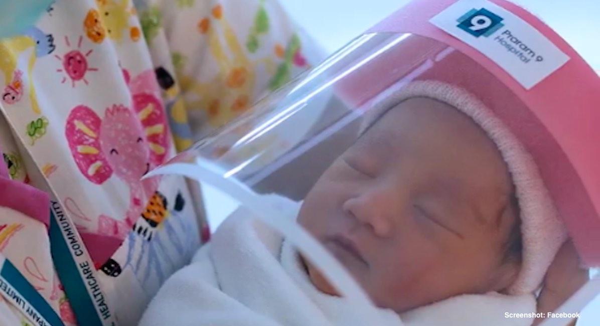 newborn face shields