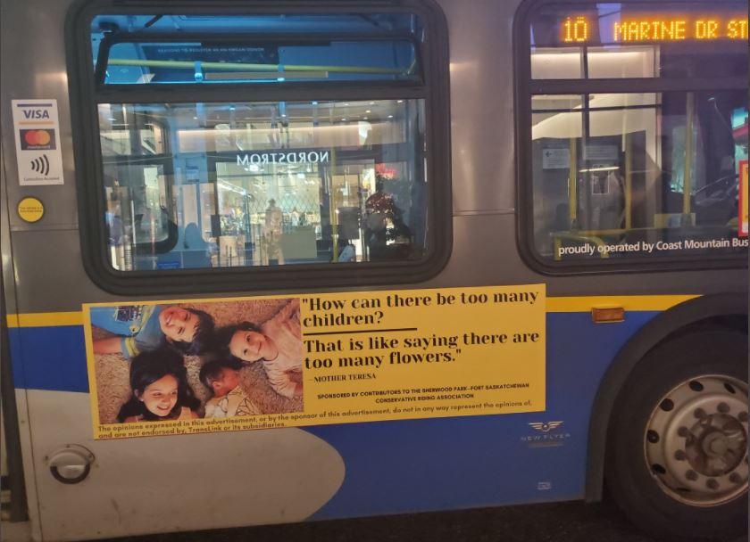 pro children canadian ad